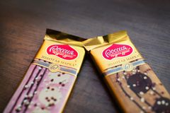Russian strawberry and caramel chocolate royalty free stock image