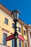 Russian Street Marker Royalty Free Stock Photos