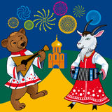 Russian style bear and goat. In the Russian style of the bear and the goat play music Stock Photography