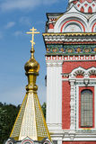 Russian Style Church in Shipka, Bulgaria Royalty Free Stock Photos
