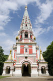 Russian Style Church in Shipka, Bulgaria Royalty Free Stock Images