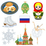 Russian symbol set Royalty Free Stock Images