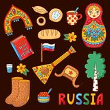Russian symbols doodle icons vector set. Russian symbols doodle colorful cute icons vector set matryoshka balalaika kokoshnik valenki ushanla hat caviar Royalty Free Stock Image