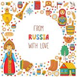 Russian symbols doodle colorful vector icons round frame. Russian symbols doodle colorful decorative vector icons round frame greeting card template Stock Images