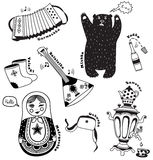 Russian symbols 2 Royalty Free Stock Images