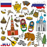 Russian symbols, travel Russia, Russian traditions. Set icons or objects,elements.Russian symbols, travel Russia, Russian traditions. Set of colorful flat style Royalty Free Stock Images