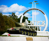 Russian tank (panzer) T-34 stock photography