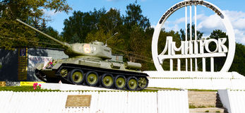 Russian tank (panzer) T-34 Stock Images