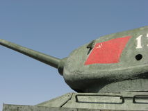 Russian Tank part Stock Images