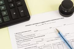 Russian tax reporting form: Certificate of income and amounts of tax of an individual. Time to pay taxes stock photo