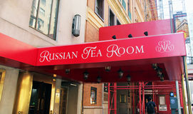 Russian Tea Room. Royalty Free Stock Images