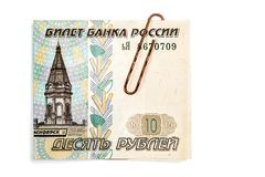 Russian rubles Banknote clip Money background. Russian ten rubles Banknote with clip on white. Money background Stock Photography