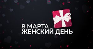 Russian text: 8 March. Women`s Day. greeting card with heards. Vector illustration. Russian text: 8 March. Women`s Day. greeting card with heards. Vector royalty free illustration