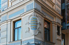 Russian theater Chekhova, facade elements. Stock Images