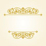 Russian traditional carving ornament Royalty Free Stock Photo