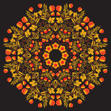 Russian traditional circular pattern mandala. Red with gold berries on a black background Royalty Free Stock Photography