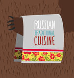Russian traditional cuisine.  Bear is holding a towel as waiter Royalty Free Stock Image
