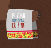 Russian traditional cuisine.  Bear is holding a towel as waiter Royalty Free Stock Photos