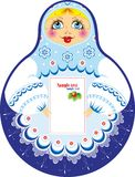 Russian traditional doll Royalty Free Stock Images