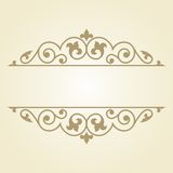 Russian traditional ornament Royalty Free Stock Photo