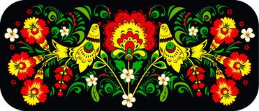 Russian traditional ornament Hohloma Stock Image