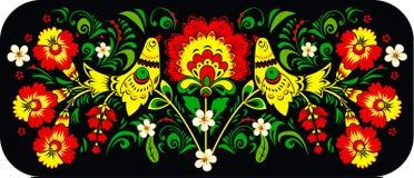 Free Russian Traditional Ornament Hohloma Stock Image - 27969741