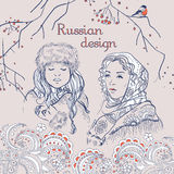 Russian  traditional syle set, hand drawn simple sketches of russian girls and nature.  Vector  illustration Royalty Free Stock Image