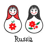 Russian traditional wooden toys babushka, matryoshka, simple USSR elements. Vector illustration. National culture concept. Retro stock illustration