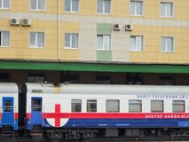 Russian trains Royalty Free Stock Images