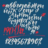 Russian and Ukrainian calligraphic alphabet. Contains lowercase and uppercase letters, numbers and special symbols. Russian and Ukrainian calligraphic alphabet Royalty Free Stock Photography