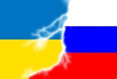 Russian Ukrainian conflict. Stock Photos