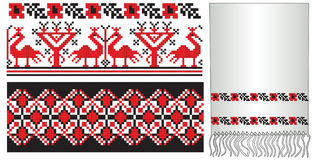 Russian ukrainian embroider old. There is a scheme of ukrainian pattern for embroidery Stock Photo
