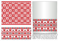 Russian ukrainian folk pattern embroider Royalty Free Stock Photo