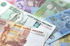 Russian and Ukrainian paper money Stock Image