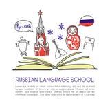 Vector illustration Russian language school with symbols of Russia. Russian. Vector illustration for a language school. Open book, symbols of Russia: Kremlin Royalty Free Stock Photo