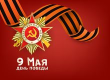 Russian Victory day greeting card with text, red. Victory day greeting card with Russian text, Order of Great Patriotic War and Georgian ribbon on red background Stock Images