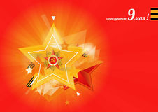 Russian victory day holiday with russian text 9 may Stock Photography