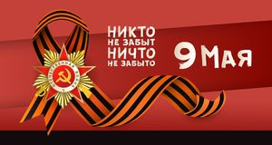 Russian Victory day horizontal greeting card. Victory day greeting card with Russian text and vector illustration of Order of Patriotic War and Georgian ribbon Royalty Free Stock Images