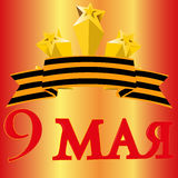 Russian Victory day on 9 may. Royalty Free Stock Photo