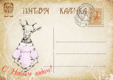 Russian vintage rostcard. illustration. Vintage postcard,hand drawing of goat,happy new year, 2015 Stock Photography