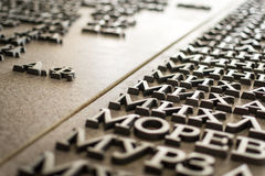 Russian War Memorial with Names Stock Photography