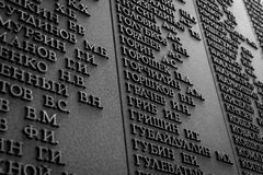 Russian War Memorial with Names Royalty Free Stock Photos