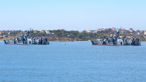 Russian warship Stock Photography