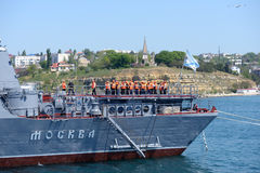 Russian warship in Sevastopol bay Stock Photos