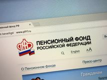 Russian website of the Pension Fund of the Russian Federation royalty free stock image