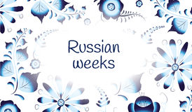 Russian weeks, gzhel pattern banner Royalty Free Stock Photos