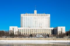 Russian white house. Caption on a buliding translates:. RUSSIA, MOSCOW - FEBRUARY 08, 2017: Russian white house. Caption on a buliding translates: `The House of royalty free stock photo