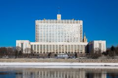 Russian white house. Caption on a buliding translates:. RUSSIA, MOSCOW - FEBRUARY 08,2017: Russian white house. Caption on a buliding translates: `The House of stock photography