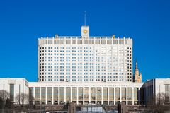 Russian white house. Caption on a buliding translates: stock image