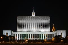 Russian White house in Moscow at night. Government House Of The Russian Federation stock photos